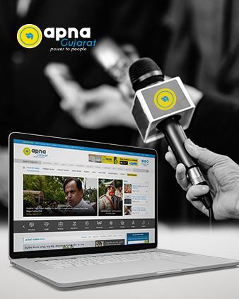 Apna Gujarat