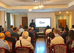 viitorcloud-presentation.jpg